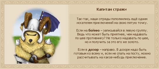 Kaptain_1.png