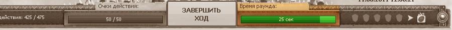 Battles_guide_4.jpg